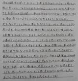 shimabukurosan   kyuragi    2016.JPG