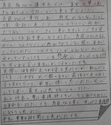 shimabukurosan   kyuragi    j     005.JPG