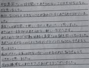 shimabukurosan   kyuragi   010.JPG