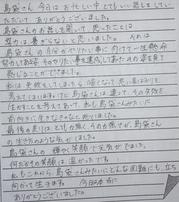 shimabukurosan   kyuragi   016.JPG