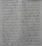 shimabukurosan   kyuuragi068.JPG