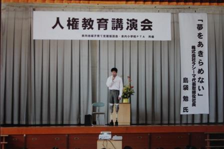 shimabukurosan   maizuru  033.JPG