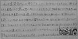 shimabukurosan   misato004.JPG