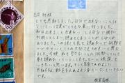 shimabukurosan   nemuro  031.JPG