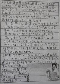 shimabukurosan   nishi    020.JPG