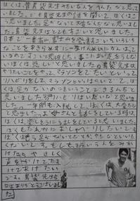 shimabukurosan   nishi  2013027.JPG