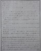 shimabukurosan   oa    013.JPG