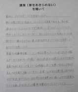 shimabukurosan   syouyou  027.JPG