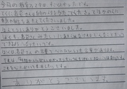 shimabukurosan  kyuragi    009.JPG
