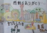 shimabukurosan 20120ko-be34.JPG