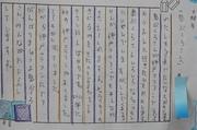 shimabukurosan ko-be 024.JPG