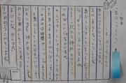 shimabukurosan ko-be023.JPG