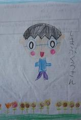 shimabukurosan shijyoukita  035.JPG