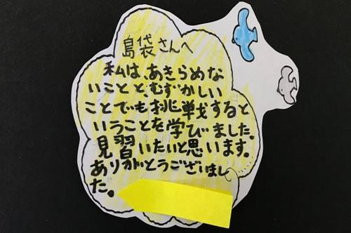 shimabukurosan0609.jpg