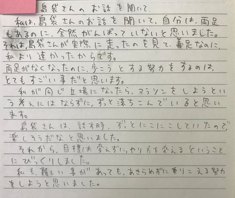 shimabukurosan_0635.jpg