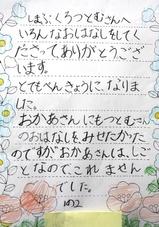 shimabukurotsutomusan         016.JPG