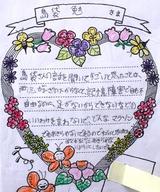 shimabukurotsutomusan        015.JPG