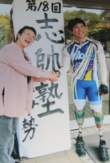 shisuijyuku 2012047.JPG