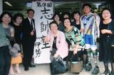 shisuijyuku ise 2012042.JPG