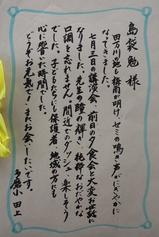 tama    201107      014.JPG