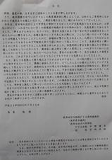 tamakawa    201107     orei.JPG