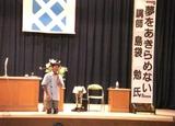 tamakawa    5521.jpg