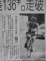 tiba    shimabukuro 20111010  030.JPG