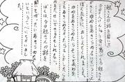 tsutomusannohanashi011.JPG