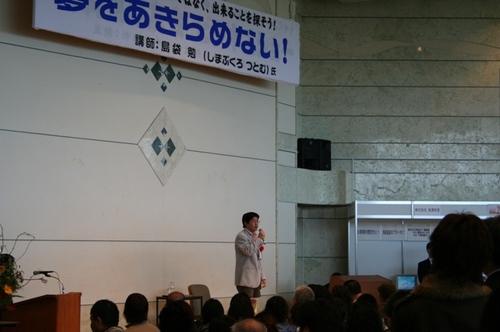 yumewoakiramenai0007.JPG
