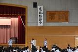20111102    maehara      032.JPG