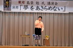 arashiro  2014018972.JPG