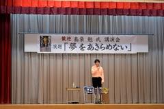 arashiro  2014018974.JPG
