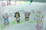yumewo003.jpg